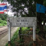 "Part of the ""Death Railway"" is still in operation. I took the train from Nam Tok..."