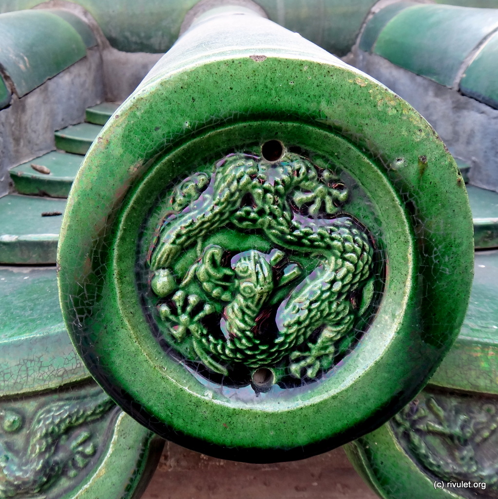 Green dragon.